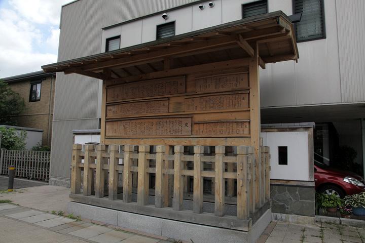 高札場(レプリカ)