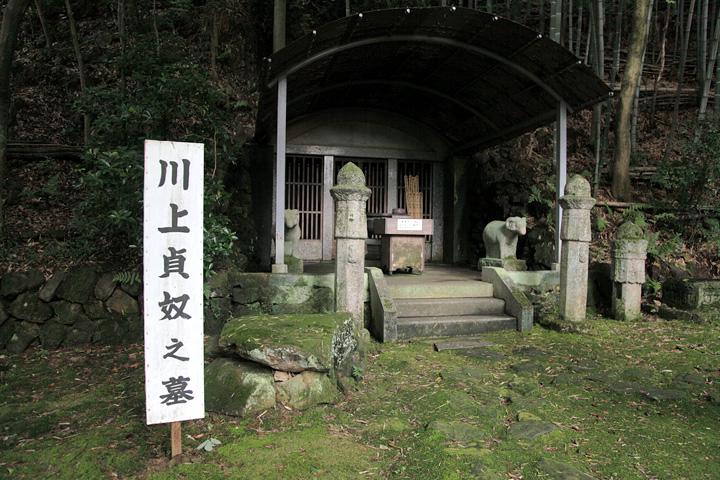 旧川上貞奴の墓