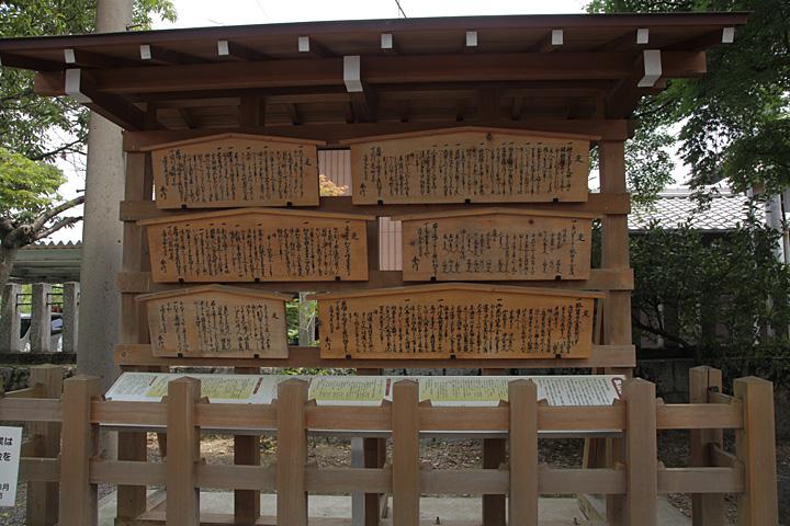 高札場の模型(美江寺神社)