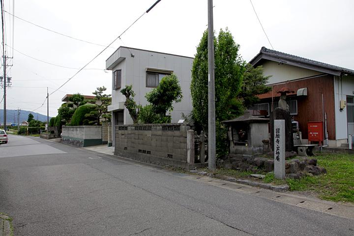 青墓遺跡 円願寺跡