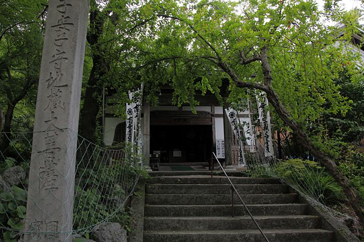 明星輪寺地蔵堂
