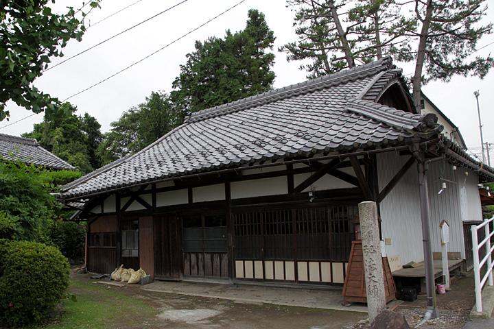 日守の茶所