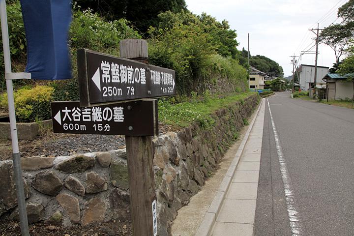 高札場付近の中山道