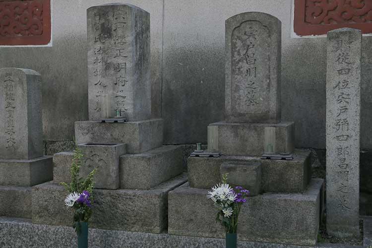 宍戸弥四郎の墓