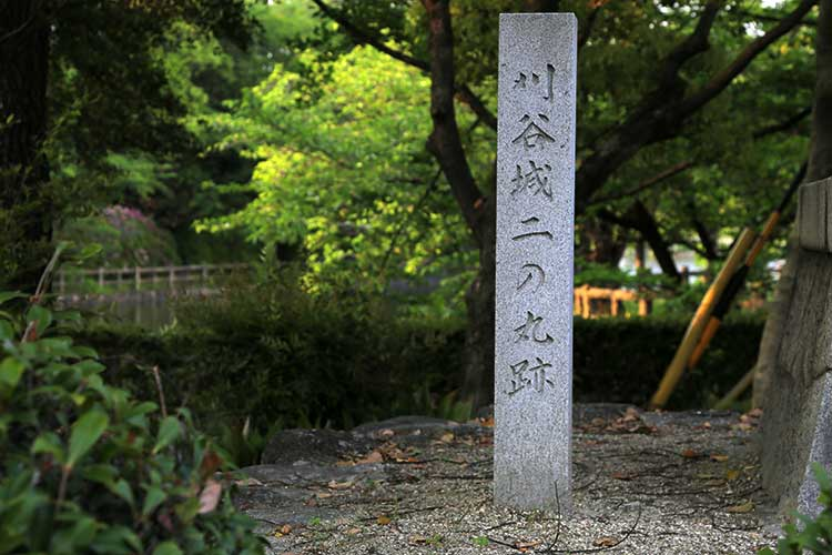 刈谷城二の丸跡