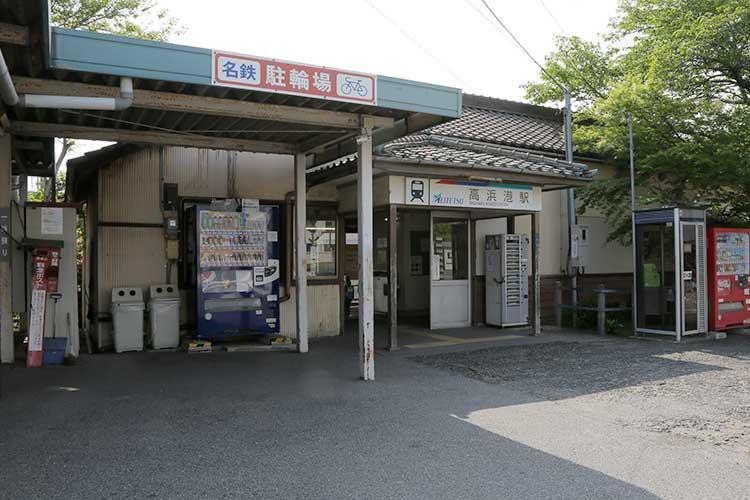 名鉄三河線の高浜港駅