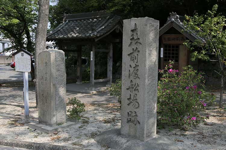 森前渡船場跡碑