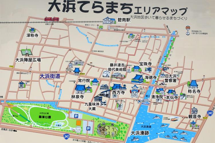 大浜てらまちエリアマップ