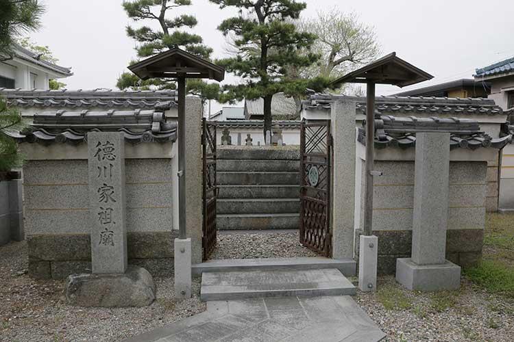 徳川家の先祖、松平氏の墓