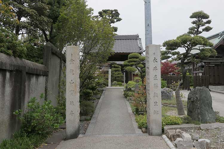 宝珠寺山門