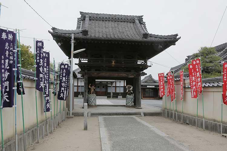 妙福寺(志貴毘沙門天)