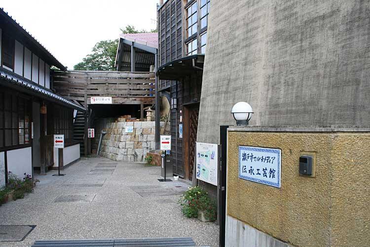 瀬戸市マルチメディア伝承工芸館