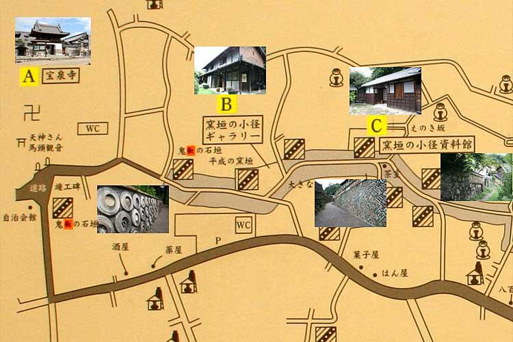 窯垣の小径案内地図