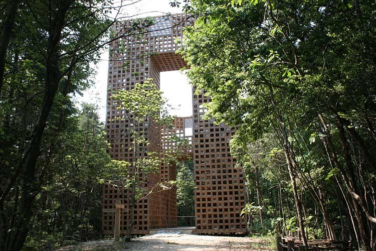 海上の森センターもの見の塔