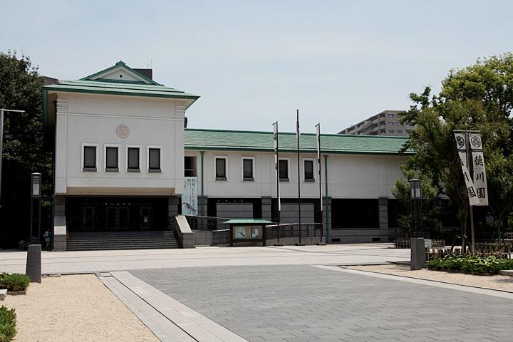 徳川美術館新館