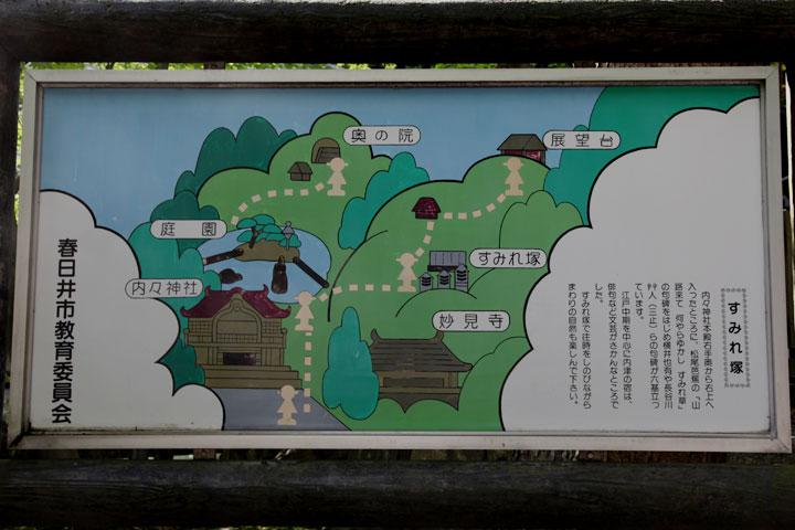 内々神社周辺地図