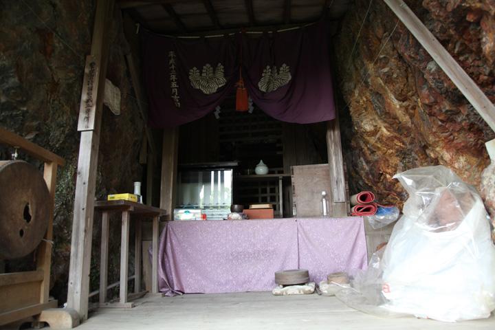 内々神社奥の院