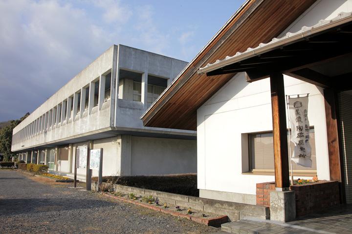 美濃陶磁歴史館と文化会館