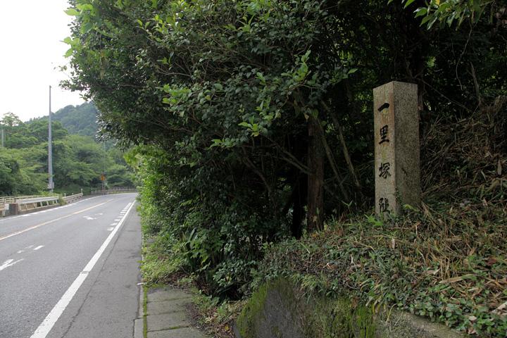 一里塚跡石碑 国道1号沿い