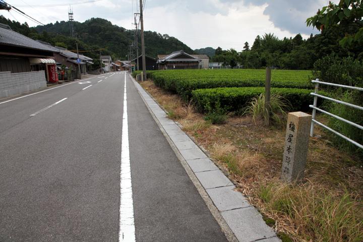坂下宿梅屋本陣跡付近