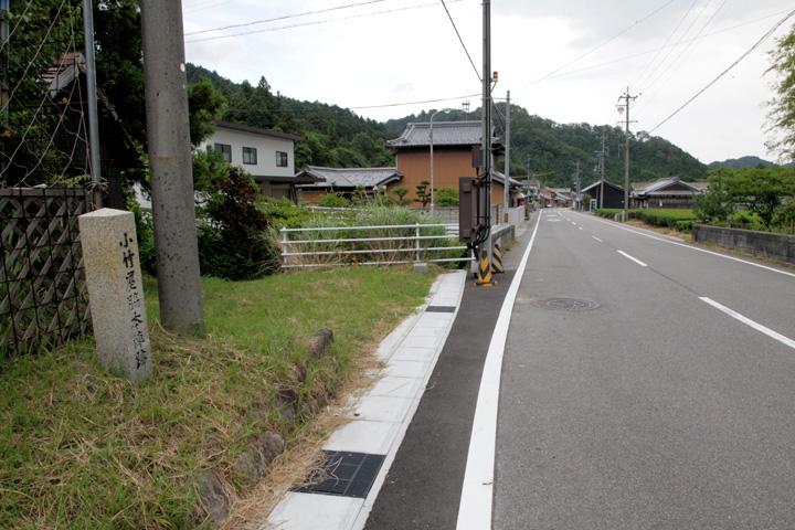 小竹屋脇本陣跡から西を見る