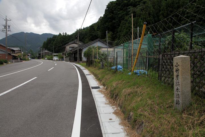 小竹屋脇本陣跡から東を見る