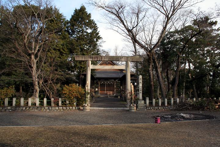 鎮国守国神社 楽翁公百年祭記念宝物館(国登録文化財)