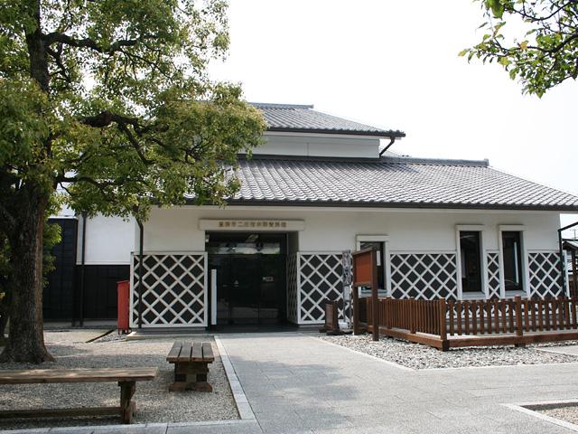 二川宿本陣資料館