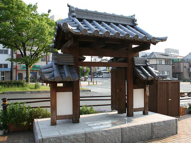 西惣門(レプリカ)