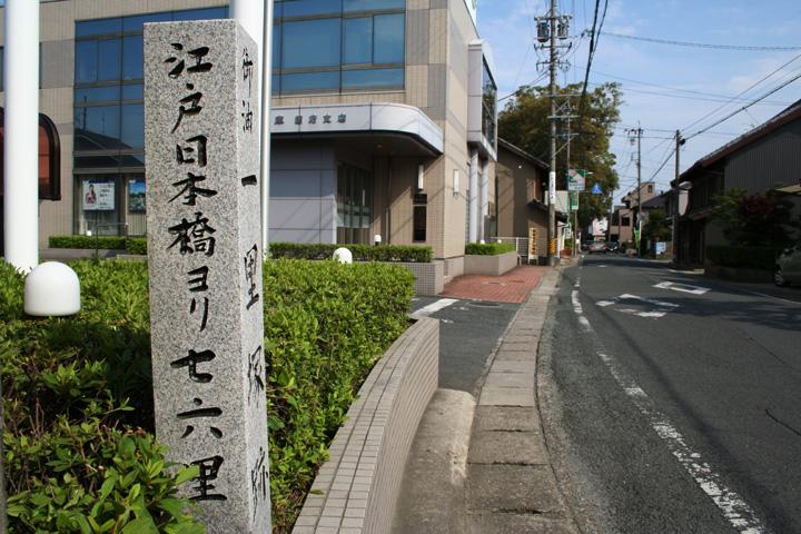 御油一里塚(吉田宿方向)