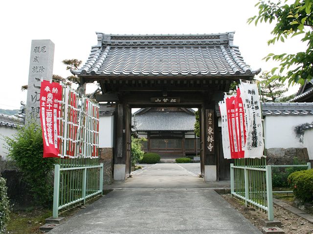 東林寺 山門