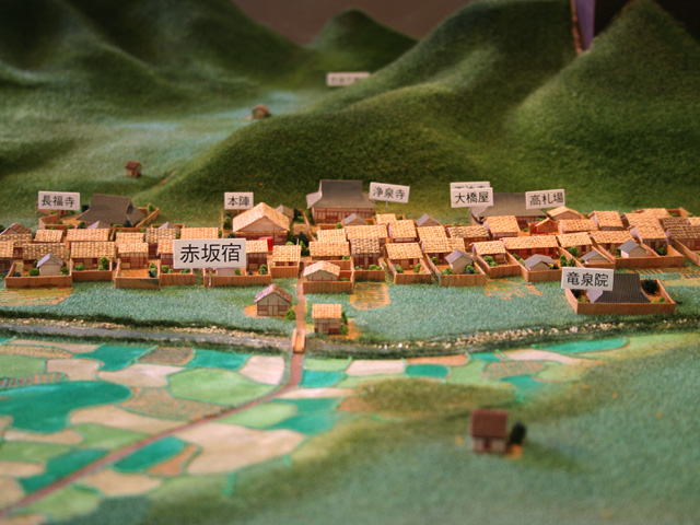 赤坂宿模型