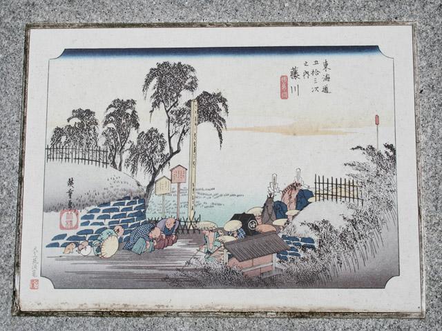 藤川棒鼻ノ図」を描いた石碑