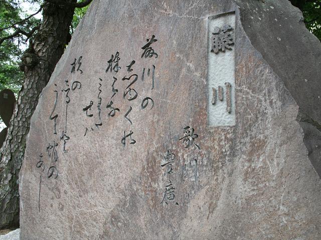 歌川豊広歌碑