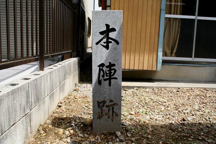 藤川宿の本陣は、藤川宿の中心地にあり森川家が勤めていた。