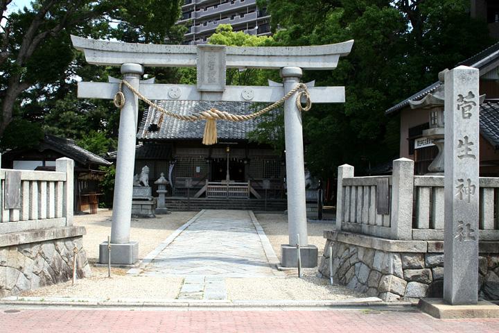 岡崎最古といわれる菅生神社