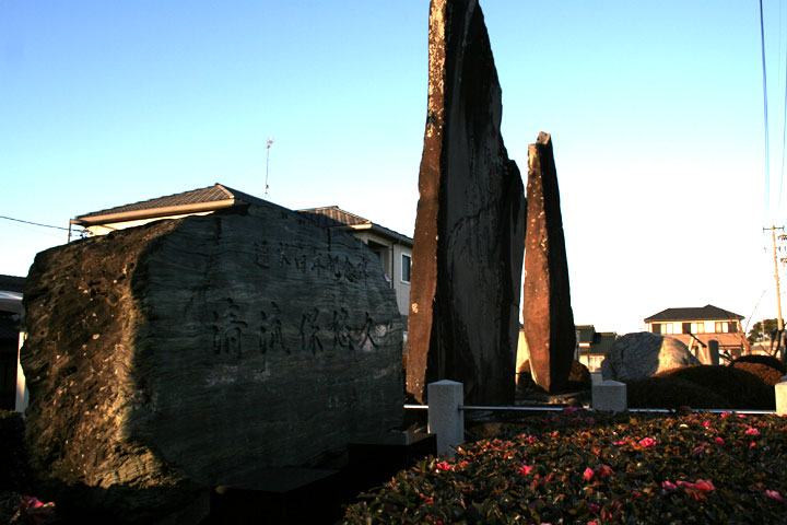 都築弥厚は、荒地であった安城が原に矢作川から導水しする計画を たて、岡本兵松・伊豫田与八郎らにより完成 した