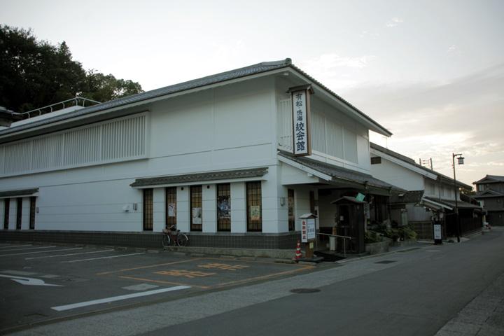 有松鳴海絞会館
