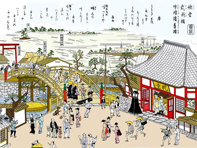 姥堂と裁断橋 - 尾張名所図会(イメージ着色)