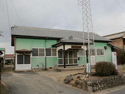 和田の公民館