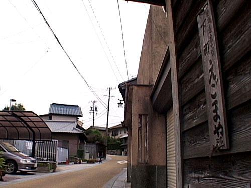 亀山宿問屋場への坂