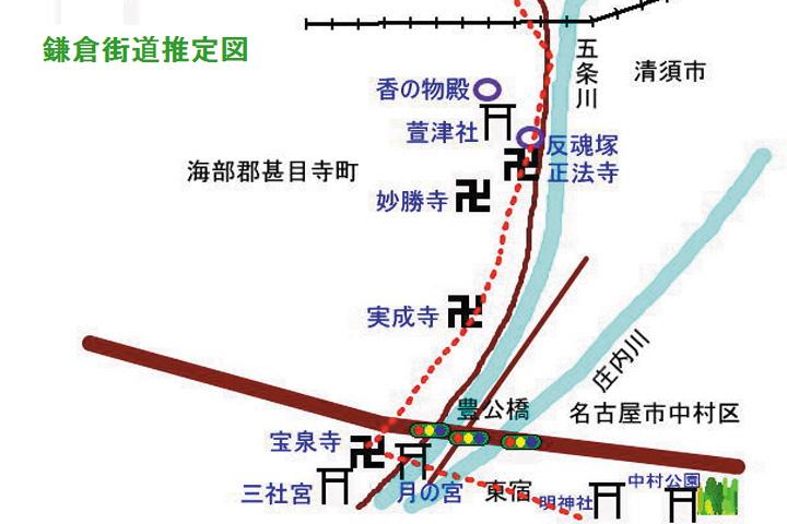 甚目寺南部の鎌倉街道推定図