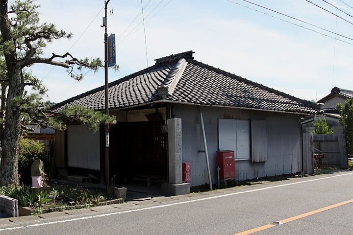 木折弘法堂