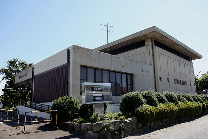 美和町歴史民俗資料館