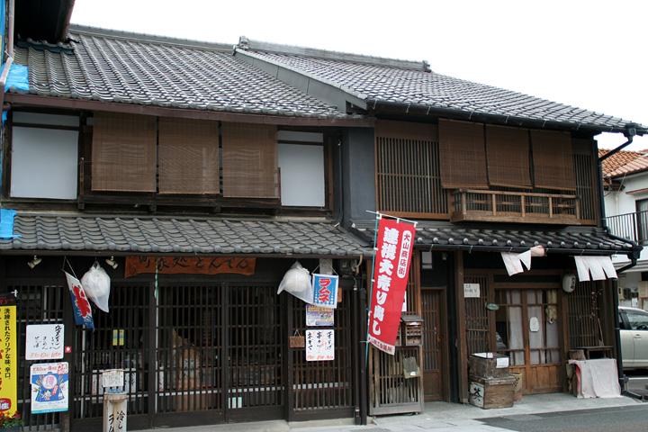 町屋邸どんでん(本町)