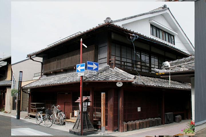 遠藤邸(本町)