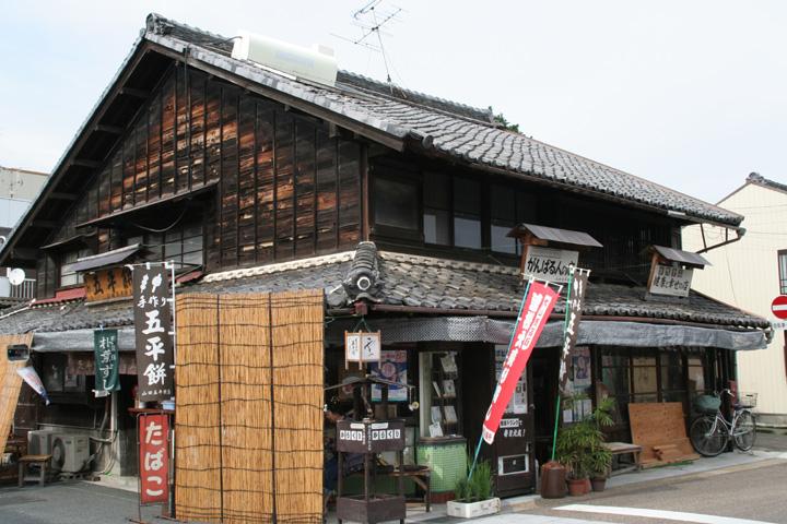 山田五平餅店(本町)