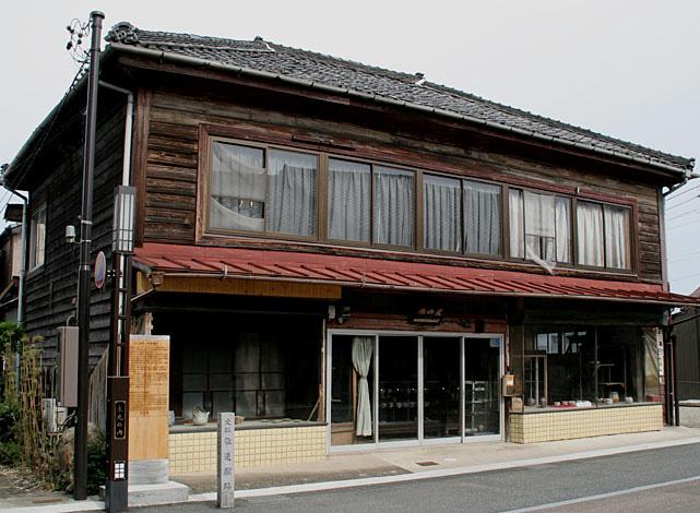 藩校跡(敬道館-本町)