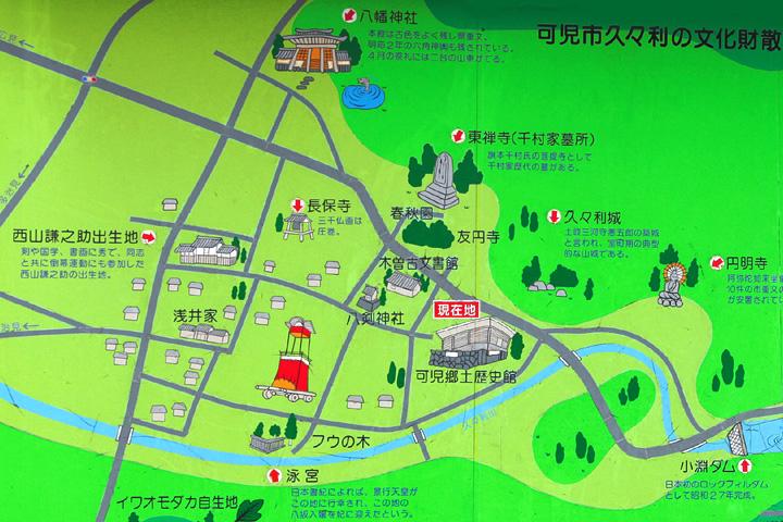 可児市久々利の文化財マップ