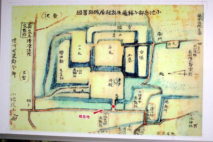 今城城郭図